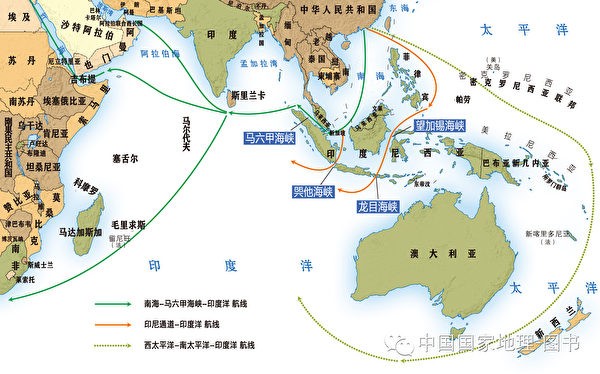 中國突破南海航線示意圖(來源:中國國家地理圖書部)