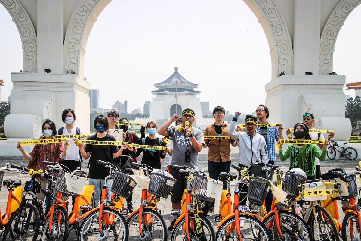 台權會等民團2021年3月17日發起為李明哲而騎聲援活動。(台權會提供)
