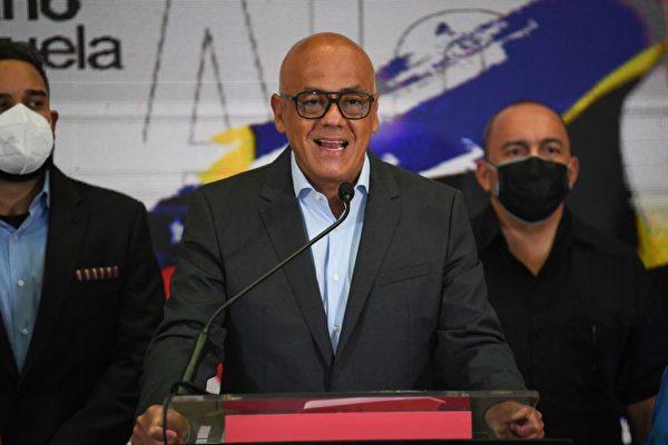 引渡風波延燒 委內瑞拉叫停與反對派談判