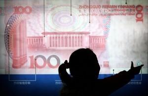 【新聞看點】人民幣破7 中國經濟面臨3挑戰