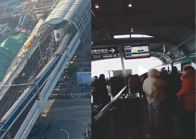 2021年3月4日是中共兩會首日。清晨,南京地鐵一號線列車在檢查列車期間,第一節車廂出軌。(影片截圖合成)