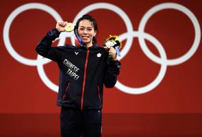 「最永續的奧運」廢金屬製獎牌 東奧提醒:別再咬了!