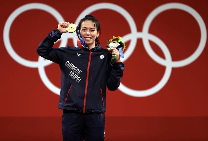 東奧7.27|女子舉重3創奧運紀錄  郭婞淳為台灣奪金