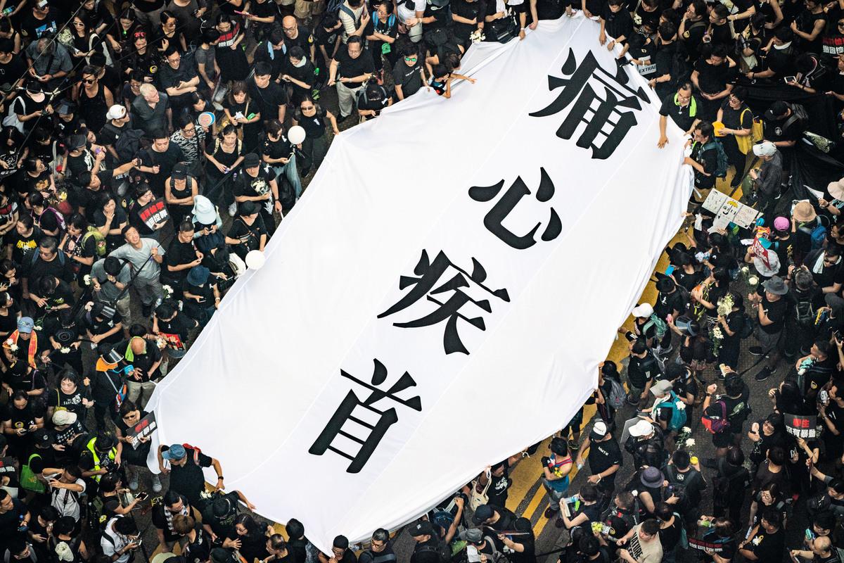 圖為香港反送中的遊行。 (Getty Images)
