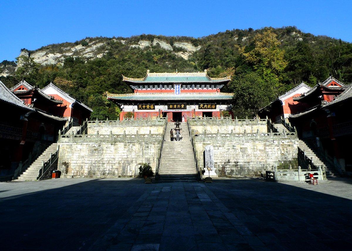 大唐皇帝多尊崇道教,所以出現了很多道觀,武當山的紫霄宮是著名道觀之一。(Gisling╱維基百科)