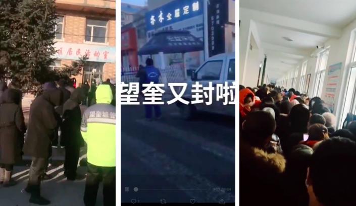2021年1月11日,黑龍江省綏化市望奎縣封城,大量市民聚集在一起做核酸檢測。(影片截圖)