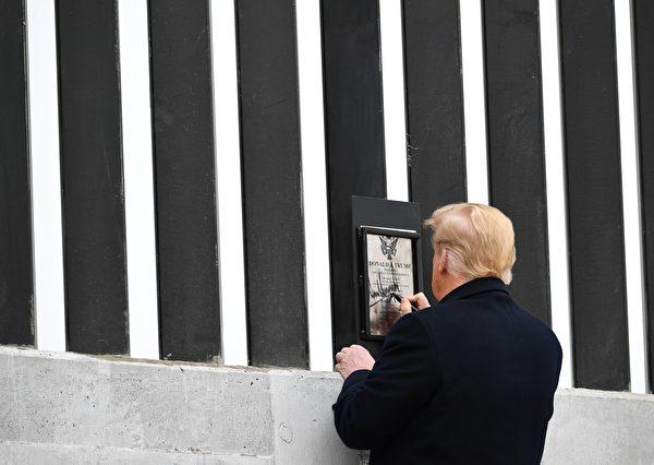 2021年1月12日,美國德克薩斯州阿拉莫鎮(Alamo),總統川普視察邊境牆時在一塊匾牌上簽名。(MANDEL NGAN/AFP via Getty Images)