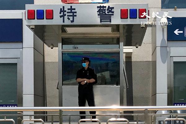 2020年6月18日,北京北站外警戒森嚴。(大紀元)