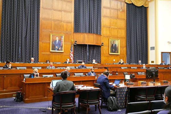 7月1日,美國國會眾議院外交委員會舉行有關香港《國安法》聽證會。(大紀元圖片)