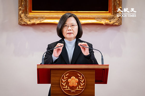 圖為台灣總統蔡英文。 (陳柏州/大紀元)