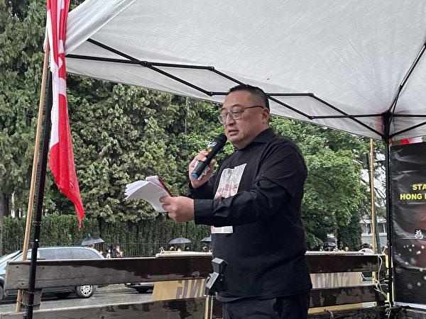 圖:溫哥華中國人權觀察組召集人黃寧宇說,中共想方設法銷毀證據,還妄想篡改歷史,根本就是癡心妄想。(欣文/大紀元)