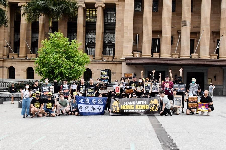 昆士蘭港人集會 籲政府通過人權法制裁中共