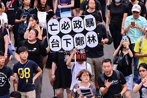 圖為2019年7月7日,香港九龍反送中遊行,「打倒共產黨」聲不斷。(宋碧龍/大紀元)