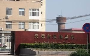 遭誣判9年後 天津優秀教師高立娟下落不明
