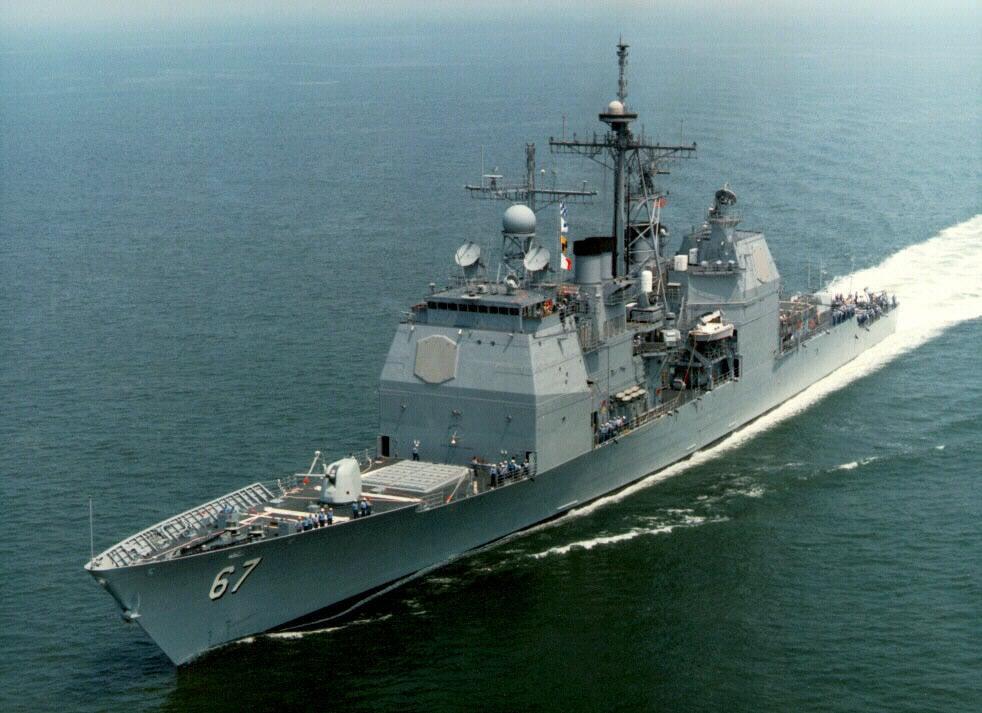 提康德羅加級(Ticonderoga-class)導彈巡洋艦「希洛」號(USS Shiloh)於1月16日在台灣海峽進行了例行過境。資料圖。(公有領域)