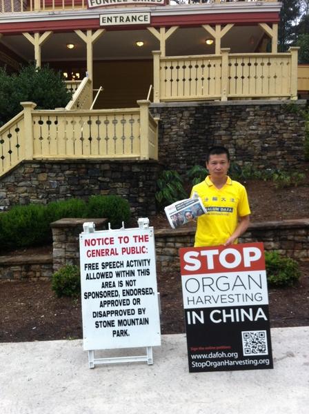 來自北京的法輪功學員郭為民。(受訪者提供)