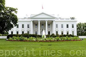 白宮最新戰略報告 批評中共迫害法輪功