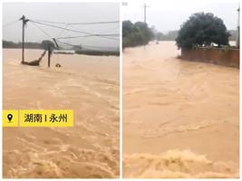 大暴雨將持續5天 大陸十多省市面臨威脅