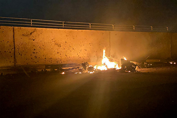 伊朗二號人物、軍隊頭目卡西姆·蘇萊曼尼(Qassem Soleimani)將軍1月3日在伊拉克巴格達機場遭美國無人機擊斃。 圖為現場照。(IRAQI MILITARY/AFP)