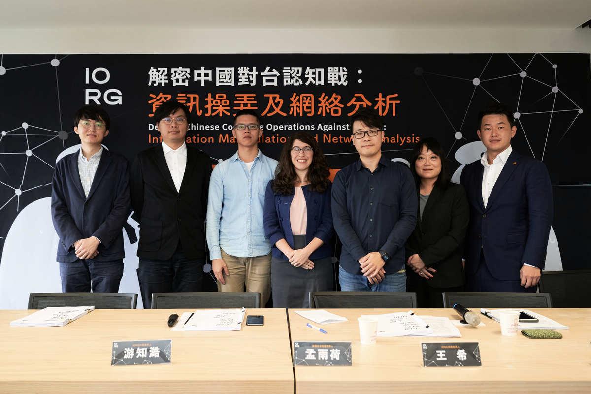 台灣研究團隊 IORG 10月20日舉辦「解密中國對台認知戰:資訊操弄及網絡分析」記者會,發佈最新報告,以公開、可檢驗的資料科學方法,證實中共對台資訊操弄及人際滲透的行動及其網絡,其目的是要改變台灣民眾的認知。(IO研究室提供)