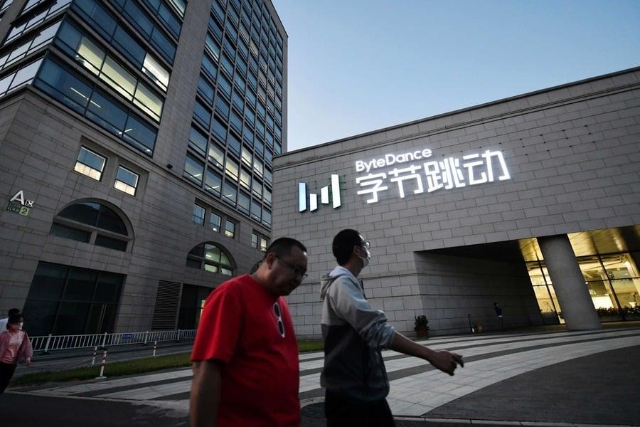 中共整治互聯網科企 學者:打壓財閥及紅二代