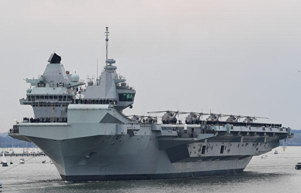 英國海軍表示,「伊利沙伯女王號」航母(HMS Queen Elizabeth)打擊群,是英國當代最強大的海軍力量。圖為「伊利沙伯女王號」。(Finnbarr Webster/Getty Images)