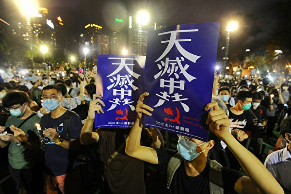 2020年6月4日夜,香港市民高舉「天滅中共」標語在維園參加「六四」晚悼。(宋碧龍/大紀元)