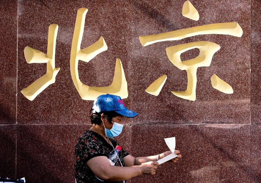 北京確診病例續增 中高風險人員禁離京