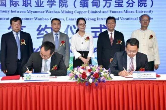 2019年4月23日,雲南民族大學和萬寶礦產(緬甸)銅業有限公司在緬甸舉行簽約儀式。(網絡截圖)