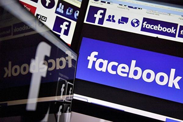 2021年8月2日,Facebook突然關閉了兩名紐約大學研究人員的Facebook帳戶,爆出爭議。(LOIC VENANCE/AFP/Getty Images)