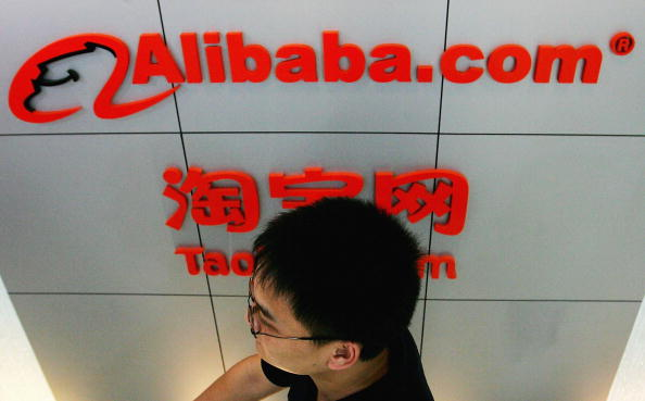 北京的阿里巴巴公司。(Getty Images)