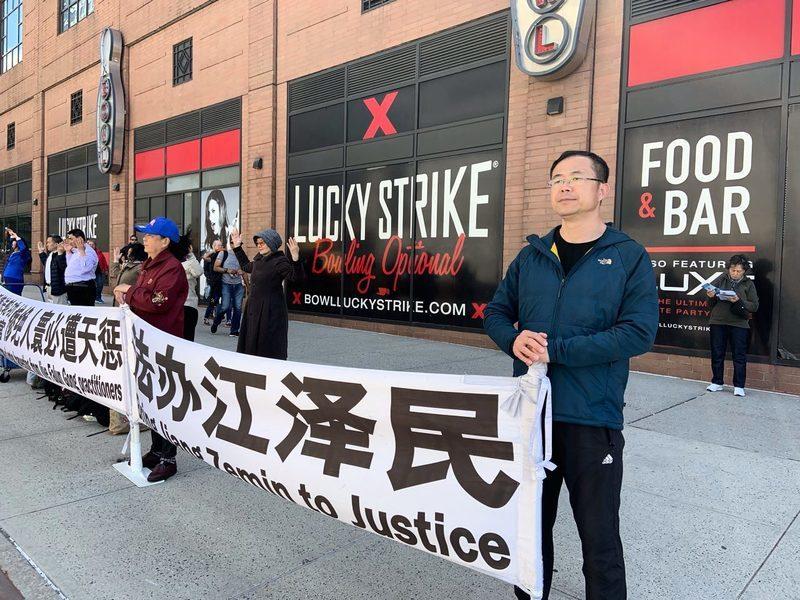 反酷刑日 受害者紐約中領館前抗議中共迫害