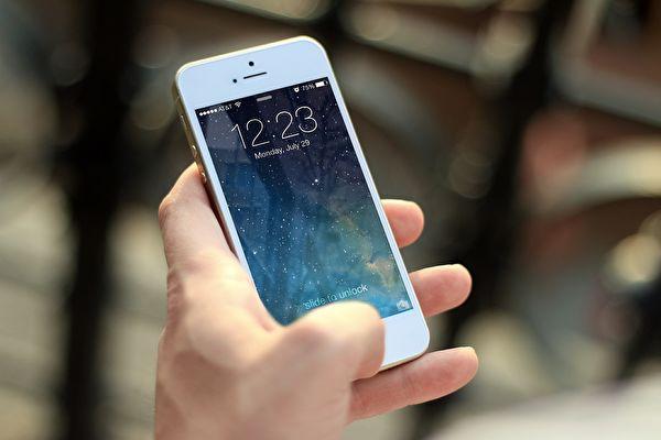 受到中共肺炎疫情影響,蘋果新款iPhone的生產遭到打亂。 (Pixabay)