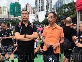 程曉容:港警抓捕黎智英 疫情下中共持續鎮壓