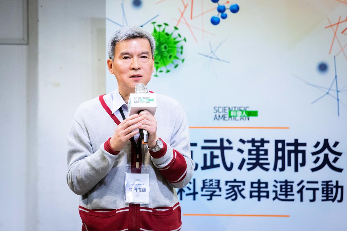 台灣國家衛生研究院副院長司徒惠康日前表示,台灣的武漢肺炎(中共肺炎)案例恢復情況良好,醫生對重症患者的醫療很清楚,台灣防疫做得非常好。(陳柏州/大紀元)