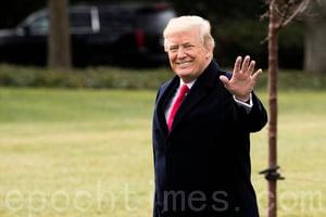 特朗普第二季度總統薪水將捐給誰