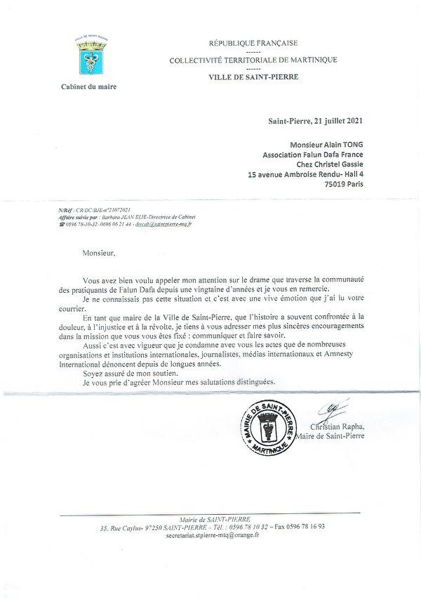 法國聖皮埃爾市市長辦公室回信。(法國法輪大法學會提供)