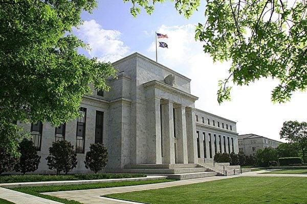 美聯儲可能11月開始逐漸縮表 明年或加息