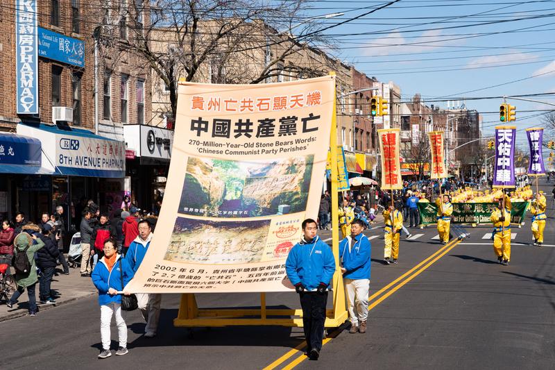 2020年3月1日在布碌崙舉行的遊行,聲援3.5億中國人退出中共黨團隊,同時告訴廣大中國人:天滅中共,趕快退出。(戴兵/大紀元)