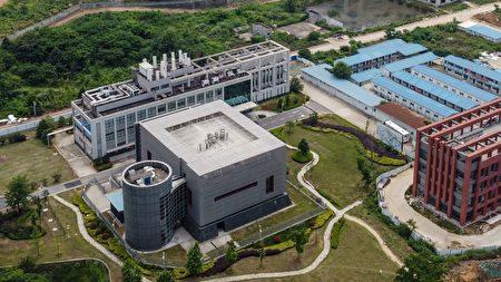 武漢病毒研究所4級實驗室。(HECTOR RETAMAL/AFP via Getty Images)