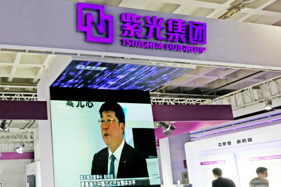 清華紫光集團近25億美元債出現違約