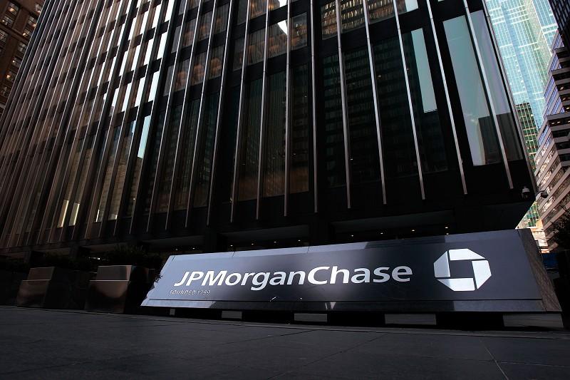 摩根大通認為美中貿易戰是明年中國經濟的最大變數。圖為紐約華爾街摩根大通大樓。(AFP/Getty Images)