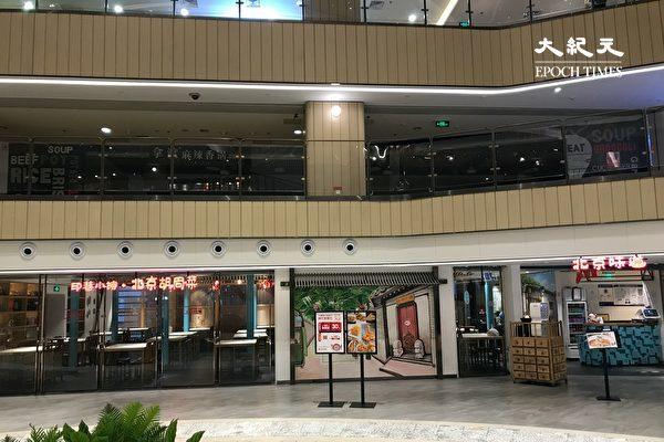 組圖:疫情下北京時尚場所冷清 乏人問津