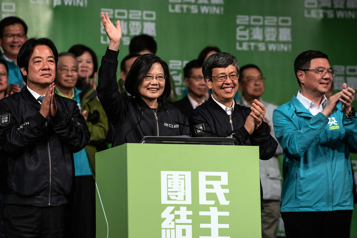 2020年1月11日蔡英文以817萬票當選中華民國總統,創下史上最高票紀錄,背後有中共、香港與美國三重因素。(Carl Court/Getty Images)