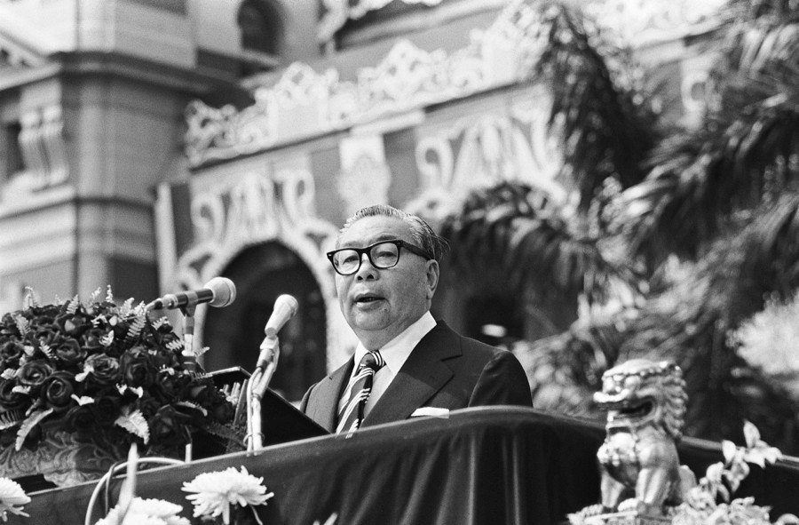 1978年蔣經國發表《揭穿共黨和談陰謀》