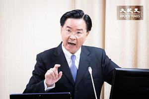 挺港人反逃犯條例 台外長: 一國兩制是神話