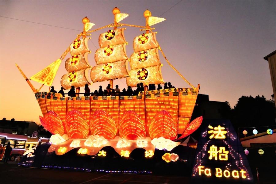 2020台灣燈會 聚焦世界最大法船花燈