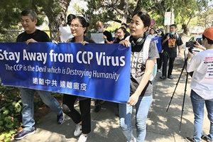 華人在舊金山中領館前集會 呼籲美國關閉中共間諜窩點