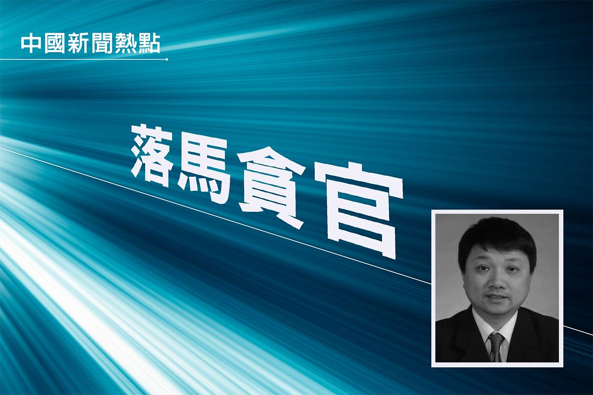 中共武漢市委前常委、秘書長蔡傑。(大紀元合成)