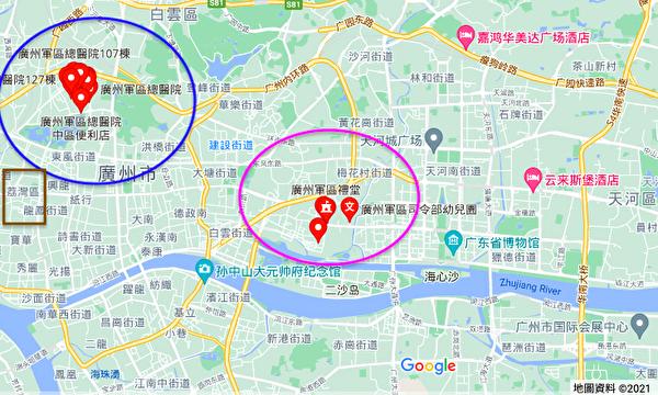 廣州越秀區是中共廣東省委、廣州軍區所在地。(Google 地圖)